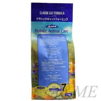 azmira_classic_cat_formula.jpg
