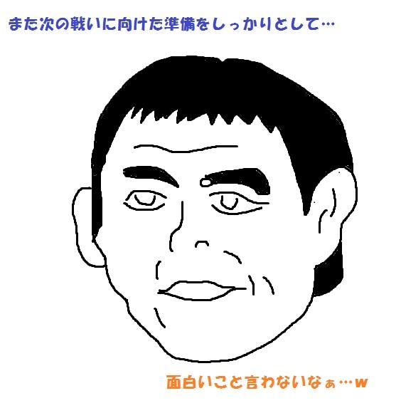 もりぽ.jpg