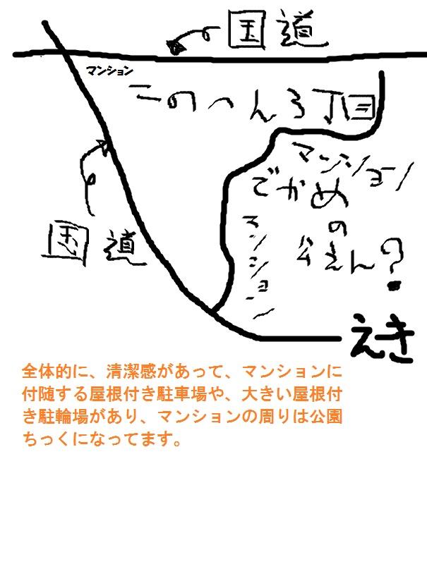捜索地域.jpg