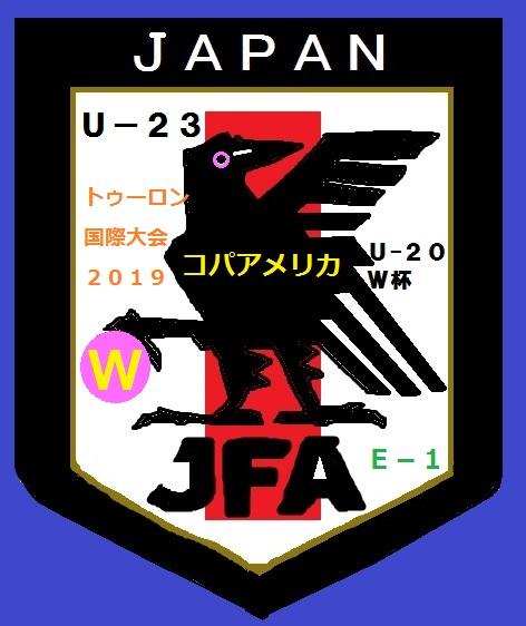日本代表過密日程.jpg