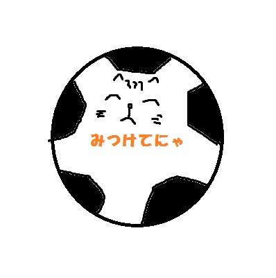 毬にゃん.jpg