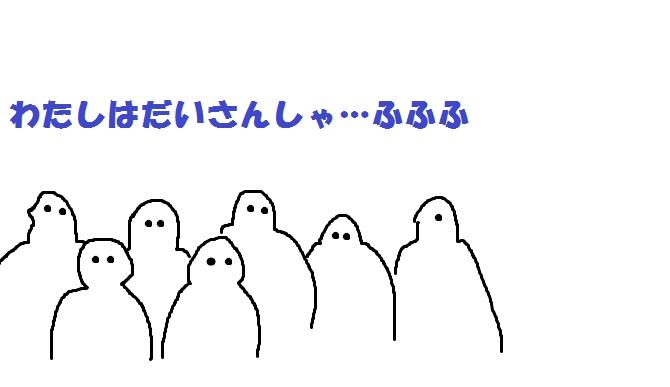 第三者.jpg