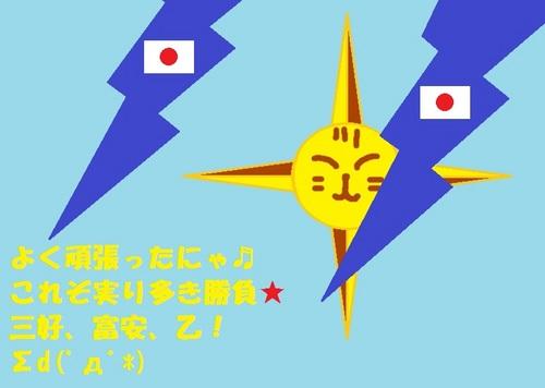 20190621ウルグアイとがっぷりよつ002.jpg
