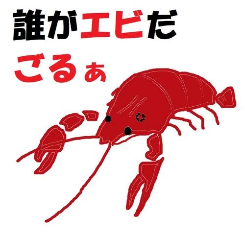 躄蟹.jpg